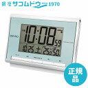 SEIKO CLOCK セイコークロック SQ698L 目覚まし時計 電波 デジタル カレンダー・温度...