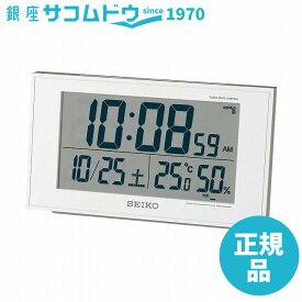 SEIKO CLOCK セイコー クロック 時計 目覚まし時計 温度表示 湿度表示 快適度表示 電波時計 SQ758W [SQ758W][4517228030963-SQ758W]