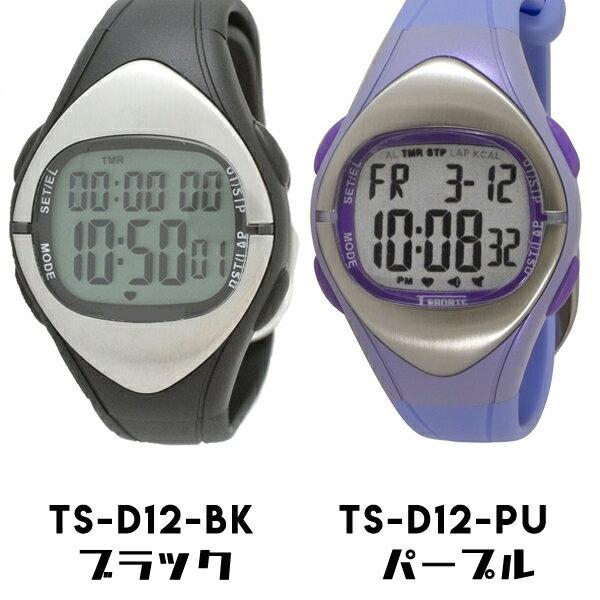 T-SPORTS ティースポーツ 心拍計付きデジタル デジタルランニング ウォッチ 消費カロリー表示 カウントダウンタイマー付き 10気圧防水 腕時計 パープル TS-D012-PU ブラック TS-D012-BK CREPHA(クレファー)