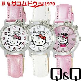 Q&Q キューアンドキュー 腕時計 ウォッチ ハローキティ アナログ 革ベルト 日本製 0003N001 0003N002 0003N003 ガールズ