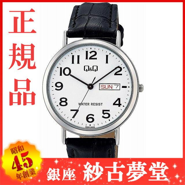 Q&Q 腕時計 キューアンドキュー スタンダード アナログ 革ベルト 日付 曜日 表示 ホワイト A202-304 メンズ[メール便 日時指定代引不可][チープ チプシチ]