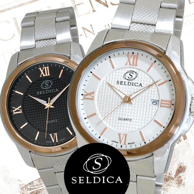 [選べるカラー]メンズ ファッション カジュアル 腕時計 アナログ クォーツ Made in Japan セルディカ SD-AM046-BKT SD-AM046-SVT [SD-AM046]