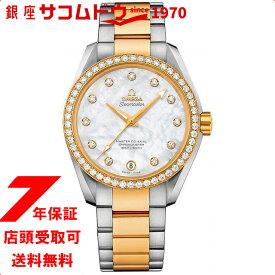 【店頭受取対応商品】[7年保証] OMEGA オメガ 腕時計 ウォッチ レディース腕時計 シーマスターアクアテラ 231.25.39.21.55.002