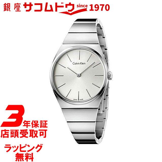 [ノベルティ付き][カルバンクライン]CALVIN KLEIN 腕時計 Supreme(シュプリーム) スイス ETA社製クオーツ K6C2X146 レディース