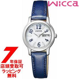 【店頭受取対応商品】CITIZEN シチズン wicca ウィッカ 腕時計 KH3-410-10 ウォッチ ソーラーテック ブレスライン HAPPY DIARY レディース