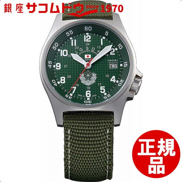 [ケンテックス]Kentex 腕時計 JSDFモデル S455M-01 陸上自衛隊スタンダードモデル メンズ [4524013002395-S455M-01]