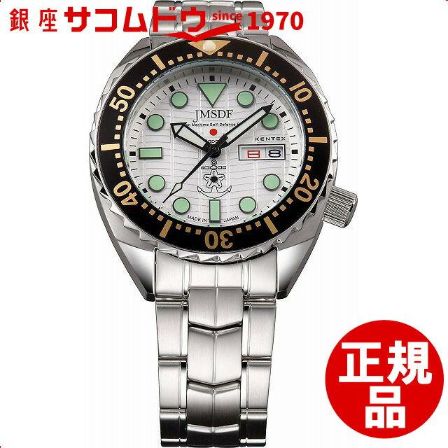 [ケンテックス]Kentex 腕時計 JSDF PRO 海上自衛隊プロフェッショナルモデル S649M-01 メンズ [4524013004009-S649M-01]