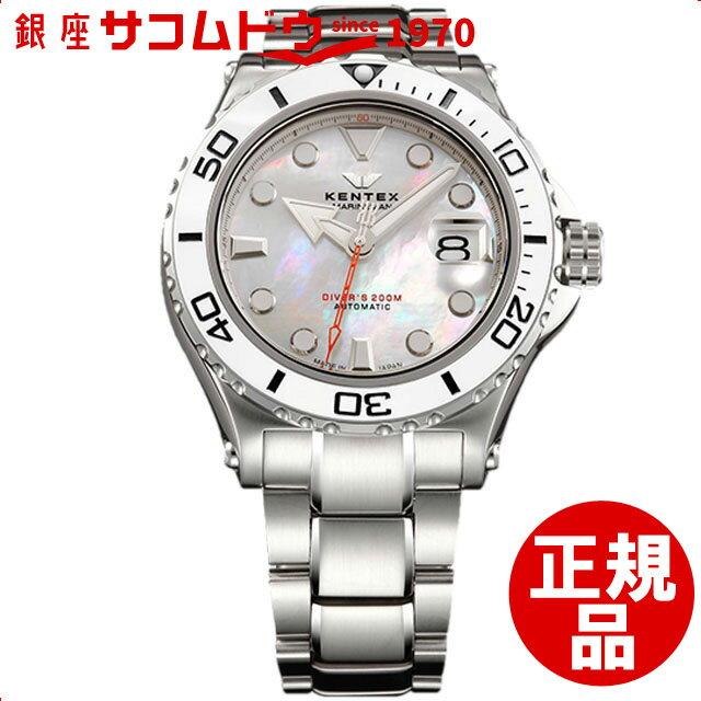 [ケンテックス]Kentex 腕時計 マリンマン シーホースII S706M-18 メンズ [4524013006829-S706M-18]