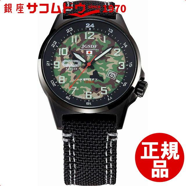 [ケンテックス]Kentex 腕時計 JSDF 迷彩モデル 陸上自衛隊モデル S715M-08 メンズ [4524013006737-S715M-08]