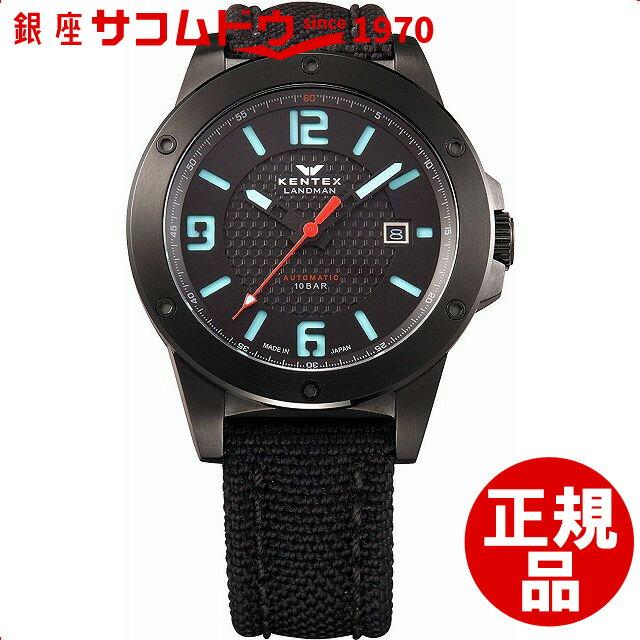 [ケンテックス]Kentex 腕時計 ランドマン アドベンチャー デイト S763X-01 メンズ [4524013006614-S763X-01]