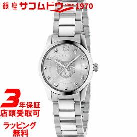 【最大2000円オフクーポンお買い物マラソン26日(火)1:59迄】【店頭受取対応商品】[3年保証][グッチ]GUCCI 腕時計 G-TIMELESS レディース 腕時計 YA126595