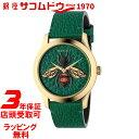グッチ 時計 GUCCI YA1264065 G-TIMELESS G-タイムレス 38MM レディース メンズ 腕時計 ウォッチ グリーン