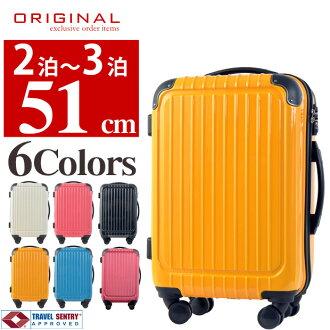 飞翔距离情况萨克斯酒吧原始物变换R yuittosutsukesubijinesu TSA锁头搭载Shift-R-huit拉链型4轮36L 2日3日用51cm 2601