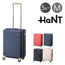 ハント HaNT キャリーケース 05747 65cm 【 スーツケース キャリーカート TSAロック搭載 】【 1年保証 】
