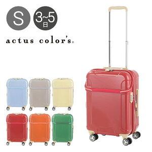 アクタスカラーズ スーツケース ソフィー 34(42)L 48cm 3.2kg 74-20410 actus color's ハード ファスナー 拡張 フロントオープン TSAロック搭載 エキスパンダブル [bef]