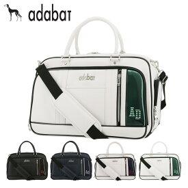 アダバット ゴルフ ボストンバッグ メンズ ABB403 adabat|シューズバッグ[PO10][即日発送]