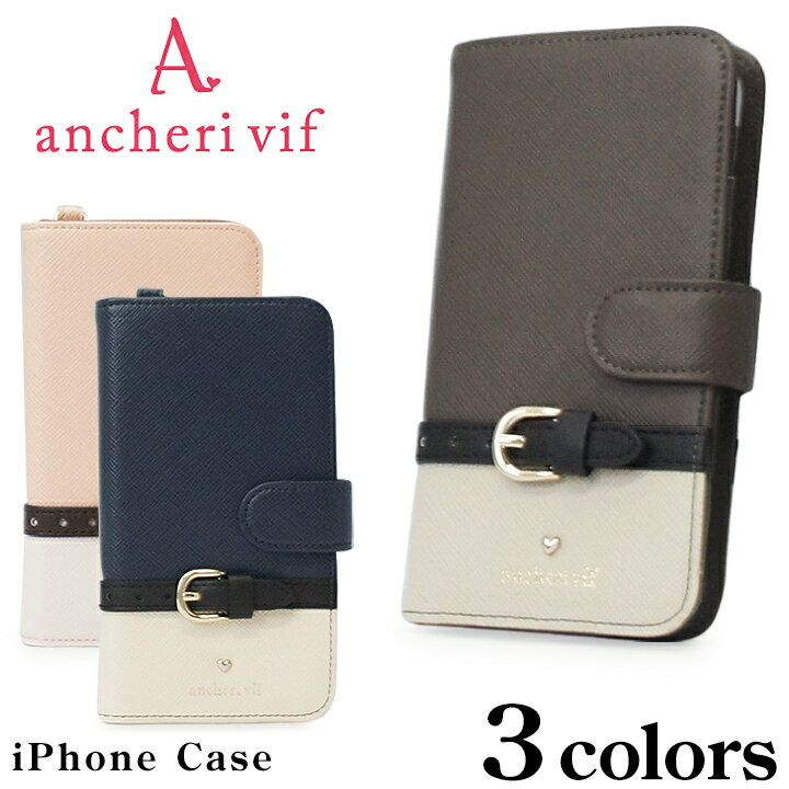 アンシェリヴィフ ancheri vif iPhone7 iPhone8 ケース VIF124 ミロワール・プチ 【 アイフォン スマホケース スマートフォン カバー 手帳型 レディース 】