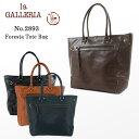 青木鞄 la GALLERIA トートバッグ 2893 フォレスタ ラ・ガレリア レザートートバッグ ブラック ブラウン レディース …