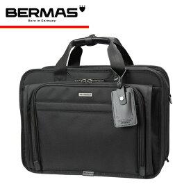 バーマス バッグ ビジネス 2WAY A4 大容量 メンズ 60435 ブリーフケース 多機能 撥水 防汚 拡張 キャリーオン PCケース ダブルファスナー ファンクションギアプラス BERMAS ブラック [1年保証][PO10][bef]