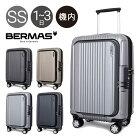 バーマスBERMASスーツケース6026149cmプレステージ2【PRESTIGEII】【キャリーバッグビジネスキャリーフロントオープン機内持ち込み可TSAロック搭載】