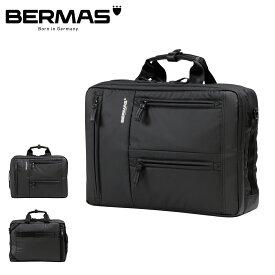 バーマス ビジネスバッグ 3WAY リュック バックパック A4 アルスフェルト メンズ 60351 BERMAS   ブリーフケース ショルダーバッグ キャリーオン 撥水 [PO10][bef]