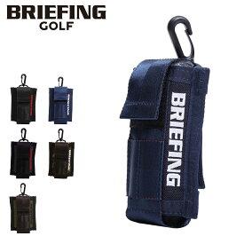 ブリーフィング ボールホルダー メンズ BG1732506 BRIEFING | 軽量 撥水 ゴルフ[即日発送]