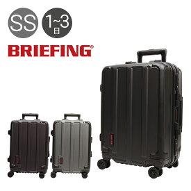 ブリーフィング スーツケース 35L 52cm 4.1kg メンズ BRA191C04 BRIEFING | ハードフレーム | H-35 HD キャリーバッグ キャリーケース ビジネスキャリー ハードキャリー [PO10]