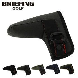 ブリーフィング パターカバー メンズ BRG191G28 BRIEFING B SERIES PUTTER COVER FIDLOCK|ゴルフ ヘッドカバー[PO10][即日発送]