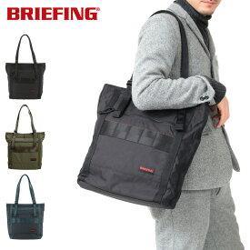 ブリーフィング トートバッグ 肩掛け メンズ ショットバケット MW BRM183301 BRIEFING ビジネストート リップストップナイロン[PO10][bef][即日発送][クリスマス]