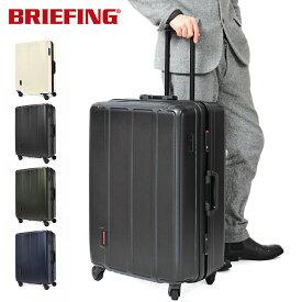 ブリーフィング スーツケース|100L 69cm 5.8kg BRF305219 H-100| ハード フレーム 静音 TSAロック搭載 キャリーバッグ [PO10][bef]