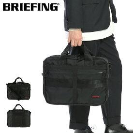 ブリーフィング ビジネスバッグ 2WAY A4 メンズ BRM191B20 BRIEFING SL LINER MW WP|ブリーフケース [PO10][bef][即日発送]