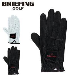 ブリーフィング ゴルフ グローブ 右手用 MENS PREMIUM LEATHER GLOVE-R メンズ BRG201A17 BRIEFING | 羊革 レザー[クリスマス]
