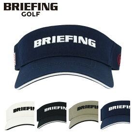 ブリーフィング ゴルフ サンバイザー メンズ BRG201M45 BRIEFING | 帽子 サイズ調節可能[PO10][即日発送]