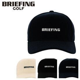 ブリーフィング ゴルフ キャップ サイズ調整可能 メンズ BRG203M48 BRIEFING MENS CORDUROY CAP 帽子[bef][PO10][即日発送]