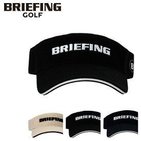 ブリーフィング ゴルフ サンバイザー MENS CORDUROY VISOR メンズBRG203M49 BRIEFING GOLF | 帽子 サイズ調節可能[bef][PO10][即日発送]
