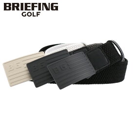 ブリーフィング ベルト メッシュベルト ゴルフ メンズ BRG211G35 日本製 BRIEFING | BG BUCKLE MESH BELT[即日発送][bef]