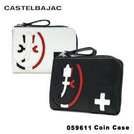 カステルバジャック パスケース 小銭入れ メンズ パンセ 059611 ICカードケース 定期入れ 本革 レザー CASTELBAJAC [PO10][bef]