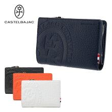 カステルバジャック 二つ折り財布