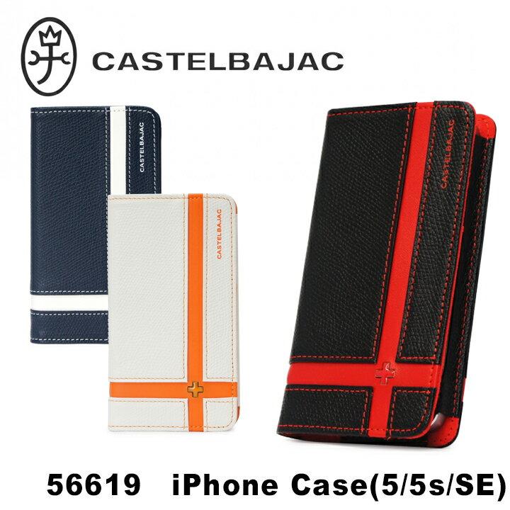 【3672円相当ポイントバック】カステルバジャック CASTELBAJAC iPhone5 ケース 056619 ブローチ 【 アイフォン スマホケース スマートフォン カバー メンズ レディース ユニセックス 】【即日発送】