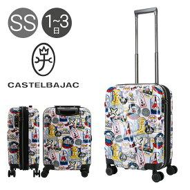 カステルバジャック スーツケース リフカ 35(40)L 47cm 3.2kg CAS-345162 CASTELBAJAC | ハード ファスナー 機内持ち込み | 拡張 TSAロック搭載 キャリーバッグ キャリーケース 当社限定 別注[即日発送]