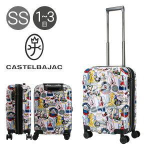 カステルバジャック スーツケース リフカ 35(40)L 47cm 3.2kg CAS-345162 CASTELBAJAC | ハード ファスナー 機内持ち込み | 拡張 TSAロック搭載 キャリーバッグ キャリーケース 当社限定 別注[PO10][bef][即日