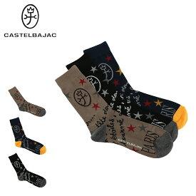 カステルバジャック ゴルフ ソックス 家紋 クルー丈 メンズ 21601-138 日本製 CASTELBAJAC SPORT スポーツ   靴下 星柄