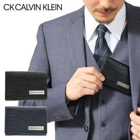 シーケー カルバンクライン 三つ折り財布 タットII メンズ 345155 CK CALVIN KLEIN | 当社限定 WEB限定 別注モデル ミニ財布 コンパクト 本革 レザー[PO5][即日発送][bef]
