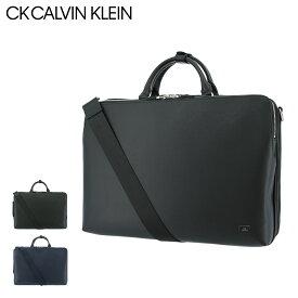 シーケー カルバンクライン ビジネスバッグ B4 3WAY ホーム メンズ804513 CK CALVIN KLEIN | ブリーフケース ビジネスリュック ショルダーバッグ[PO5][bef]