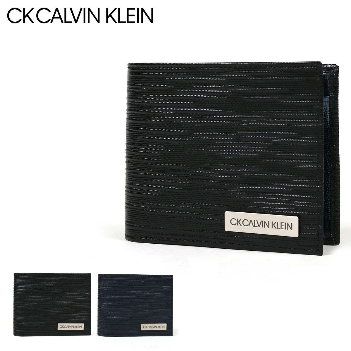 シーケー カルバンクライン 二つ折り財布 タットII メンズ 808614 CK CALVIN KLEIN | 本革 レザー ブランド専用BOX付き[bef][即日発送][PO5]