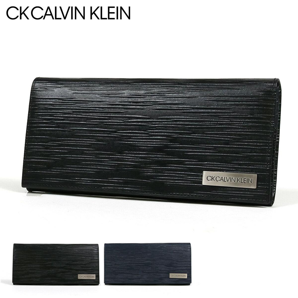 シーケー カルバンクライン 長財布 タットII メンズ 808616 CK CALVIN KLEIN | 本革 レザー ブランド専用BOX付き[bef][即日発送][PO5]