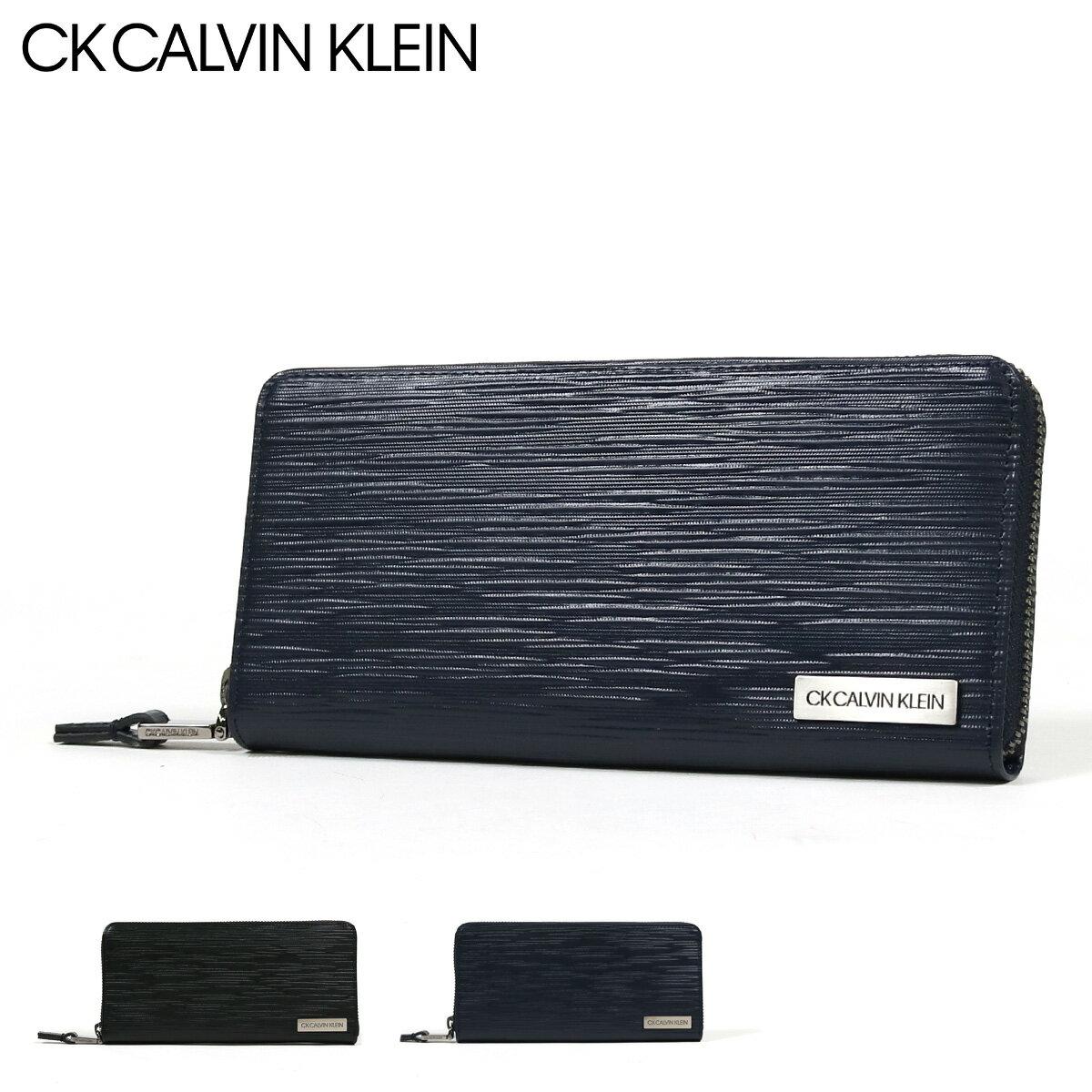 シーケー カルバンクライン 長財布 ラウンドファスナー タットII メンズ 808617 CK CALVIN KLEIN | 本革 レザー ブランド専用BOX付き[bef][即日発送][PO5]