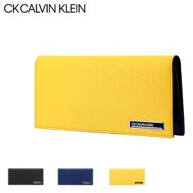 シーケー カルバンクライン 長財布 かぶせ メンズ 本革 ポリッシュ 817636 CK CALVIN KLEIN | 薄型 牛革 レザー[bef][PO5]