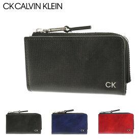 シーケー カルバンクライン キーケース レター メンズ 818622 CK CALVIN KLEIN|小銭入れ コインケース カードケース 牛革 本革 レザー[bef][PO5]