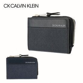 シーケー カルバンクライン 財布 小銭入れ アロイII メンズ 822651 CK CALVIN KLEIN   コインケース カードケース パスケース キーチェーン付き 本革 レザー[PO5][bef][即日発送]